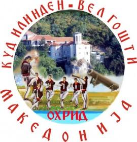 kud-ilinden-logo